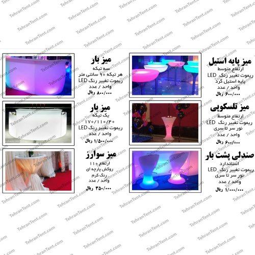 لیست قیمت میز نور و سوارز